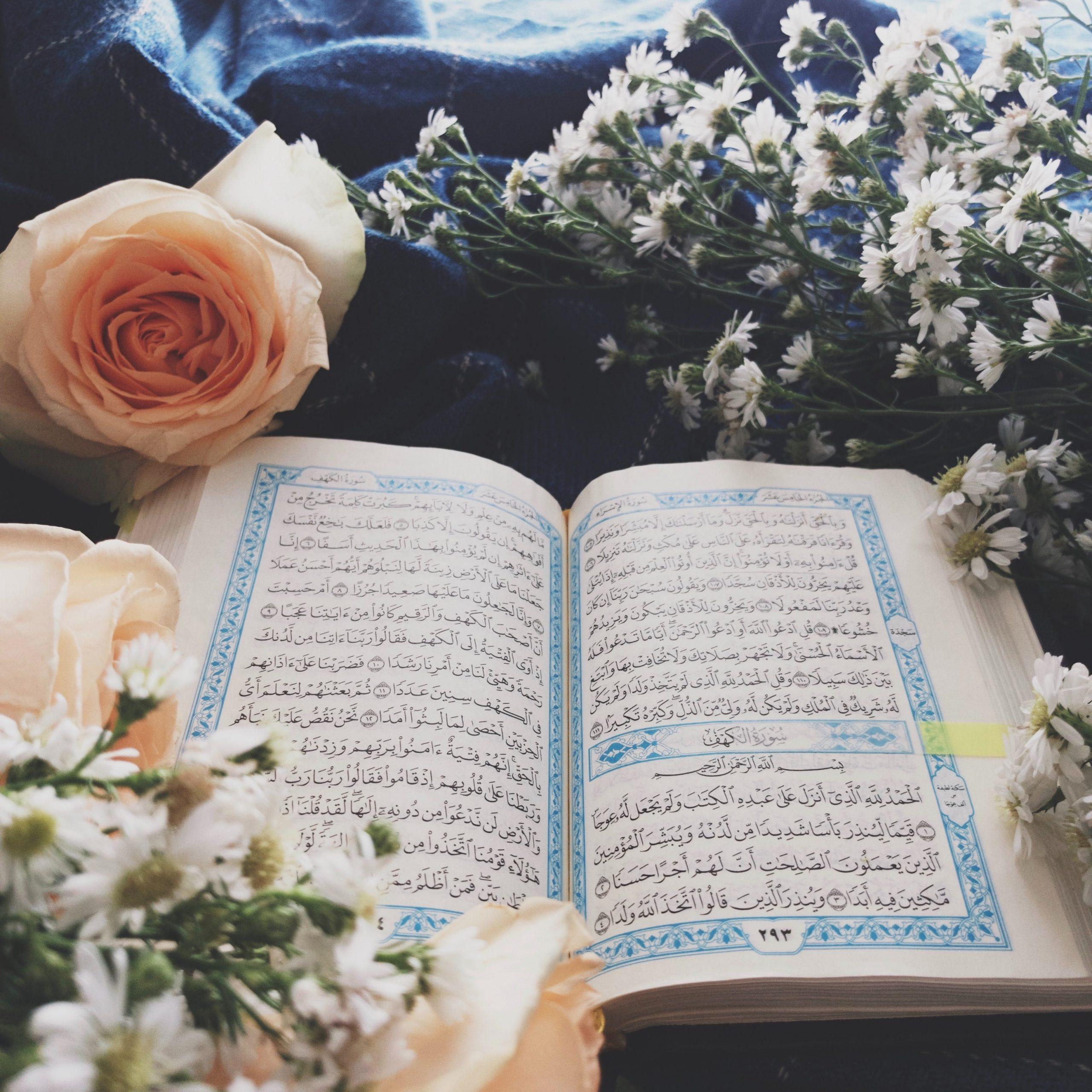Tulisan Arab, Latin dan Penjelasan Lengkap dari Bismillah 1